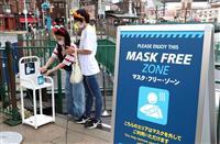 USJが一般営業を再開、一部でマスクなしもOK