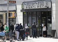 米財務省、経済対策の支援先公表へ 大企業優遇に批判