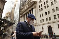 NY株続落、208ドル安 新型コロナの第2波を懸念