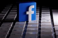 電通系米代理店、FBの広告ボイコット推奨 人種差別巡り