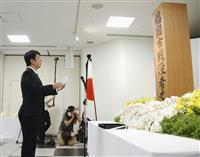 福岡の戦没者追悼式典 市長ら4人出席 福岡大空襲から75年