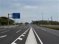 国道51号、4車線化完成 カシマスタジアムの南側 茨城