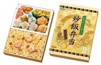 横浜・崎陽軒、「桂歌丸さんの愛した炒飯弁当」限定販売