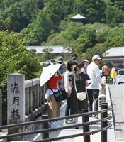 【動画】京都・嵐山にも少しずつ観光客戻る 移動全面解除後、初の週末
