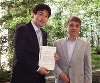 福島で医療支援を行う団体に安藤忠雄文化財団賞