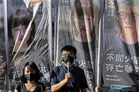 中国、香港でも露骨な集権化 反体制派に「反テロ」手法可能に