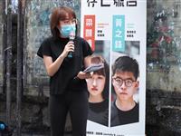 香港民主派「戒厳時代に入った」 国家安全維持法案に危機感