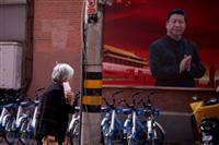 28~30日に中国・全人代常務委開催 香港安全法成立の可能性も
