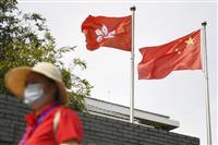 中国メディア「一国二制度」長期継続を強調 香港安全法案への批判意識