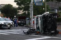 【動画】パトカー追跡中のワゴン車とタクシーが衝突、4人けが 京都