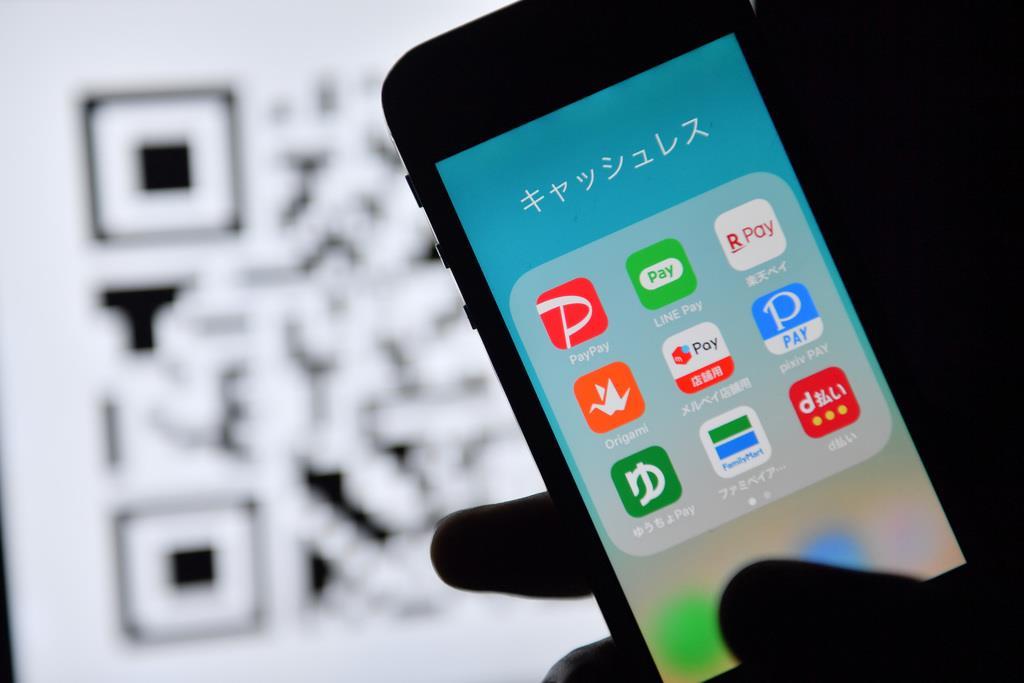 スマートフォン画面に並ぶキャッシュレス決済のアプリ(宮崎瑞穂撮影)