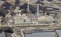女川原発の避難計画了承 政府の原子力防災会議