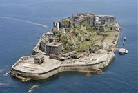 菅氏「適切」強調 軍艦島への韓国の世界遺産取り消し要求報道に