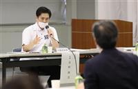 「大阪モデル」見直しへ 医療崩壊回避と経済活動を両立