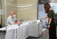有権者の間隔確保、鉛筆を消毒・使い捨て…都知事選で投票所の感染防げ