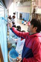 【移住のミカタ】福岡県田川市 周囲と関わりながら子育て