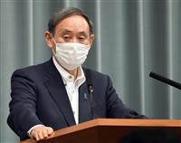 沖縄の基地軽減、振興「全力で」 菅氏