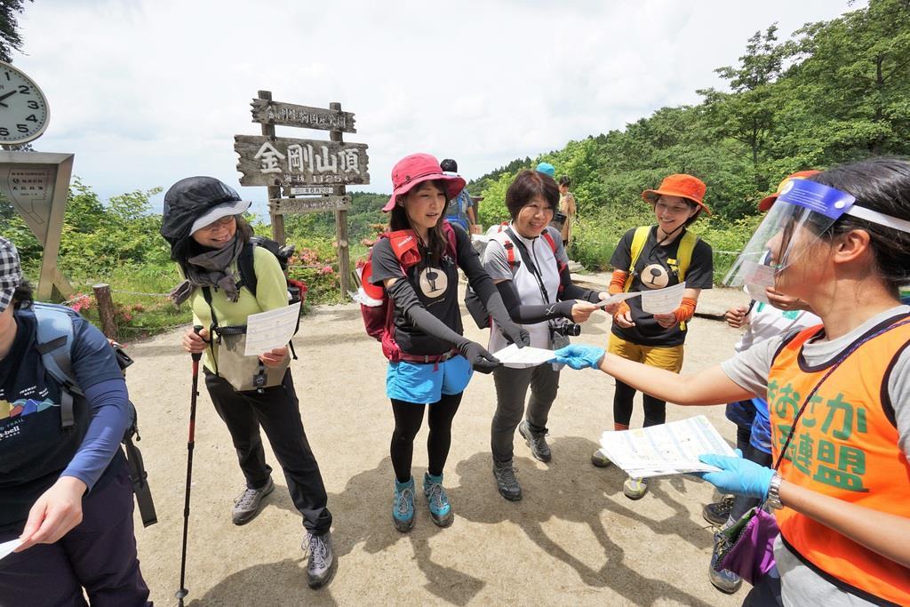 山岳 医療 救助 機構