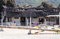 岐阜大で馬術部厩舎燃え馬4頭死ぬ けが人なし