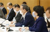 政府、マイナンバーでデジタル化推進 菅長官「抜本的改善」