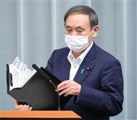 スパコン「富岳」世界1位に「大変喜ばしい」 菅官房長官