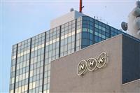 NHK受信料、6年ぶり減収 消費増税など影響