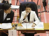 「2位じゃ駄目か」の蓮舫氏、富岳世界トップで「努力に敬意」