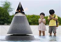 沖縄戦「慰霊の日」戦没者追悼 戦後75年、コロナで式典縮小