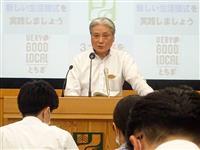 栃木・福田知事、去就「お盆までに」 5選出馬、後援会の意向で判断