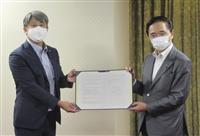 ライフセーバーが水難事故防止に協力 神奈川県、協会と協定締結