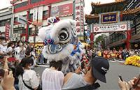 コロナ収束願い獅子舞 横浜中華街
