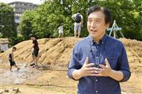 「生きているだけでいい」 川崎市子ども夢パークに不登校の子ら集う