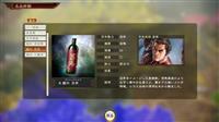 ゲーム好きに飲ませたい!? 「三国志」に鹿児島の焼酎登場
