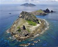 尖閣周辺海底に名称付与 中国が発表、字名変更に対抗か