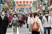 【思ふことあり】時代の荒波にのまれない努力 スポーツジャーナリスト・増田明美