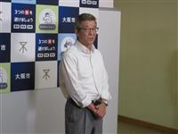 大阪市、関電株主総会の代理人に「脱原発」の河合弁護士