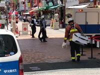 神戸・元町商店街でガス漏れ、一時騒然