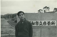 【話の肖像画】作家・阿刀田高(85)(4)療養所生活で見た人生模様