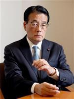 政権交代へ「最後の機会」 岡田氏、次期衆院選めぐり