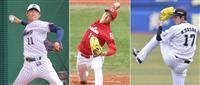 プロ野球新人王争いに参入できるか、注目の奥川と佐々木朗