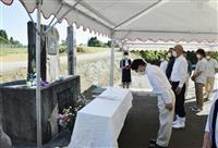 口蹄疫10年で慰霊式 宮崎市、殺処分家畜に祈り