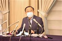 JR九州株主総会 ファンド提案を再び否決 取締役選任、会社側に支持
