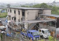 横浜市で火事、6人死傷 工事関係者が寝泊まりか
