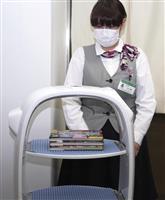 図書館ロボ、熊本で活躍中 感染防止にも