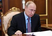 プーチン露大統領、国民へ支援策表明 改憲に向け支持向上図る