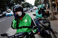 コロナ禍で社員の9%解雇 インドネシアの配車大手