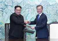 正恩氏、韓国報復計画を「保留」 党中央軍事委がテレビ予備会議