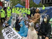 慰安婦像前で集会開けず 韓国反日団体、保守系団体が拒む