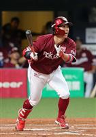【野球がぜんぶ教えてくれた 田尾安志】救援陣がハードな日程制するカギ