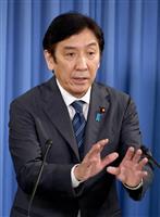 菅原前経産相を不起訴、東京地検特捜部